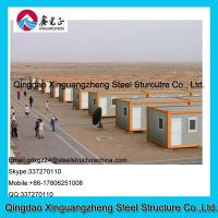 Wholesale Sandwich panel frame low price made in Qingdao container living dormitory from china suppliers