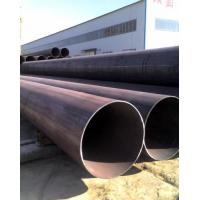 Buy cheap High quality zhongtai seamless steel pipe for liquid transport from wholesalers
