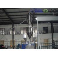 Wholesale Diamond / Oval / Cross PP Non Woven Fabric Production Line With Single beam from china suppliers