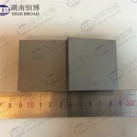 Wholesale Sintered Silicon Carbide (SiC) Ceramic Bulletroof Plates With Low Density High Strength High Hardness from china suppliers