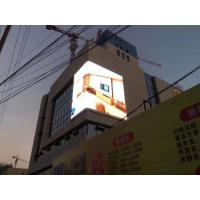 Buy cheap outdoor P3.91 P4 P4.81 P5 P6 hot selling full color SMD Epistar chip led display from wholesalers
