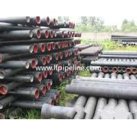 Wholesale Ductile iron pipes for water from china suppliers