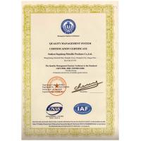 Suzhou Sugulong Metallic Products Co., Ltd Certifications