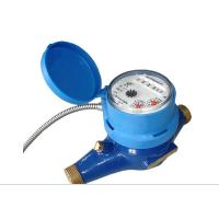 Buy cheap Valve Control Wired Remote Reading AMR Water Meter 15mm , 20mm , 25mm from wholesalers