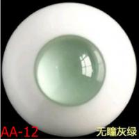 Wholesale Customiazed White and Green Glass Doll Eyes Blanks from china suppliers