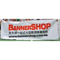 Wholesale Promotion Pvc Vinyl Banner Flags For Advertising , Full Color Printing from china suppliers