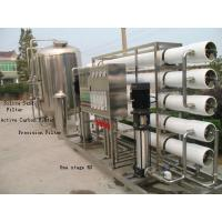 Wholesale Electric RO Drinking Water Treatment Systems Industrial Reverse Osmosis System from china suppliers