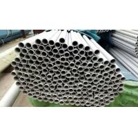 Wholesale N08825 / alloy825 nickel alloy seamless steel pipe , round steel tubing for industry from china suppliers