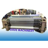 Wholesale 4 Color Water Jet Loom Machine Manufacturers , 190cm Width Industrial Weaving Loom from china suppliers