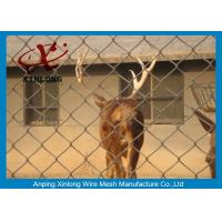 Wholesale Durable Animal Enclosure Mesh , Zoo Wire Mesh High Anti Corrosion from china suppliers