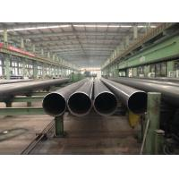 A1 2005 Uing-Oing Submerged Arc Welding Pipes 15mm - 1626mm Outer Diameter Non for sale