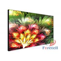 Wholesale Floor Standing LCD Video Wall Display Slim Bezel Monitor 250 Power Consumption from china suppliers