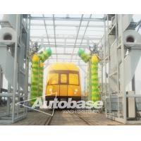 Wholesale Train wash equipment AUTOBASE from china suppliers