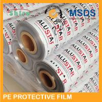 Wholesale Customized PE Protective Film Scratch Prevention Tape 20Mic - 150Mic Thickness from china suppliers