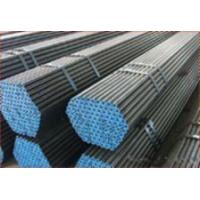 Wholesale Cold Drawn Seamless Tube from china suppliers