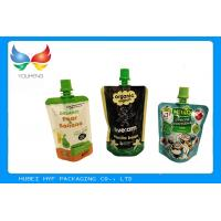 Wholesale Laminated Material Stand Up Pouches Bag Gravure Printing For Yogurt Packaging from china suppliers