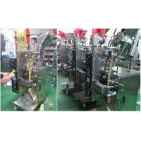 Wholesale Stainless Steel Masala Powder Packing Machine For 1-40g Three Sides / Four Sides Sealing from china suppliers