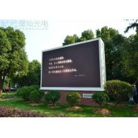 Buy cheap Wall Mounted P10 Outdoor Led Display Screen Epstar Big Chip Fast Assemble from wholesalers
