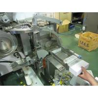 Wholesale Double Chamber Automatic Packing Machine Constant Tea Bag With Outer Envelope from china suppliers