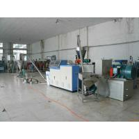 Wholesale CE ISO Certificated PVC Granulating Machine 250Kg/H Co Extrusion Surface Hot Cutting from china suppliers