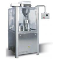 Wholesale NJP Series Automatic Capsule Filling Machine For Powder / Pellets / Granules from china suppliers