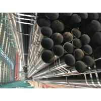 Wholesale Large Diameter 20Cr 40Cr Carbon Steel Pipe Structural in bundles from china suppliers