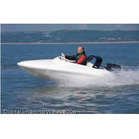 Quality 15HP Simple Pleasure Yacht for relax and fishing , 2 Max Person for sale