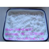 Wholesale 99.6% High Purity Lamotrigine anticonvulsant CAS 84057-84-1 white powder from china suppliers