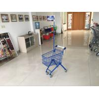 Wholesale 33 Liter color Plated Kids Shopping Carts with clear powder coating Grocery Shopping Cart from china suppliers