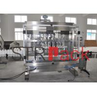 Wholesale High Accuracy Rotary Piston filling equipment for Honey 100 - 1000 ML from china suppliers