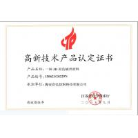 MF CO .,LTD Certifications