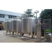 Wholesale Food Production Line Movable Cip Washing Station Automatic Reset Design from china suppliers