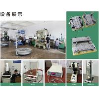 Jiangyin Star And Machine Co.,Ltd