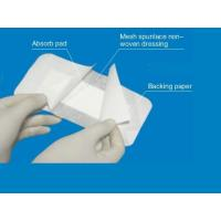 Wholesale Non-woven Swabs ( Sponges) Non-woven dressing pad from china suppliers