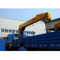 Wholesale Durable 8 Ton Lifting Capacity Truck Loader Crane With Telescopic Boom from china suppliers
