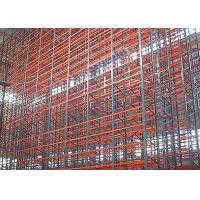 Wholesale Warehouse Automated Storage Retrieval System Computer Organized 1200 KG Max Load from china suppliers