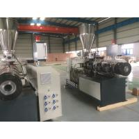 Wholesale Custom PVC Plastic Pellet Making Machine Conical Twin Screw Extruders from china suppliers