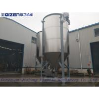 Wholesale 15 Tons Animal Vertical Feed Mixers , Fixed Cow Food Feed Mixing Equipment from china suppliers