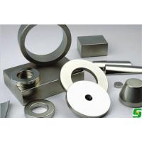 Wholesale Rare earth NdFeB magnets from china suppliers