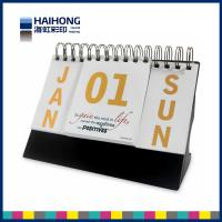 Wholesale Custom desk calendar printing ,  table calendar metal coil bound from china suppliers