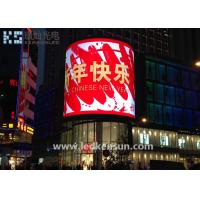 Wholesale Heat Resistant Slim Arc Led Display Indoor 768x768x110mm Cabinet Size from china suppliers