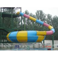 Wholesale Amusement Park Super Bowl Water Slide Indoor or Outdoor for Family Members , Colorful or Customized from china suppliers