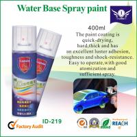 Wholesale Custom Quick Drying Graffiti Water Based Spray Paint For Cupboard / Fence from china suppliers