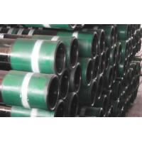 H40 J55-K55 Casing And Tubing Copper Coated Surface For Oil And Gas Wells for sale