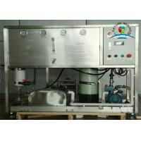 Wholesale Flexible Reverse Osmosis Fresh Water Generator On Ships With Big Capacity from china suppliers