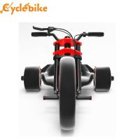 Buy cheap 35km/h 48v1000w Rear Double Motor Electric Drift Trike with 48v 15.4ah LG Lithium battery from wholesalers