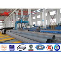Wholesale SS400 Steel 132kv Utility Power Poles Polygonal Tower Steel Octagonal Poles from china suppliers