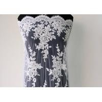 Wholesale Embroidery Pearl Floral Corded Lace Fabric , White Bridal Lace Fabric With Scalloped Edge from china suppliers