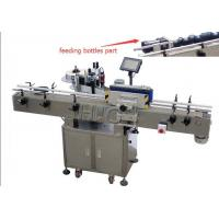 Wholesale High Labeling Speed Round Bottle Labeling Machine For Automatic Dairy & Juice Jar from china suppliers