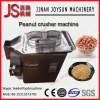 Quality hot selling good service peanut crusher and grading machine for sale for sale